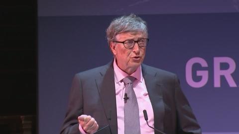 Bill Gates: World needs innovative leadership