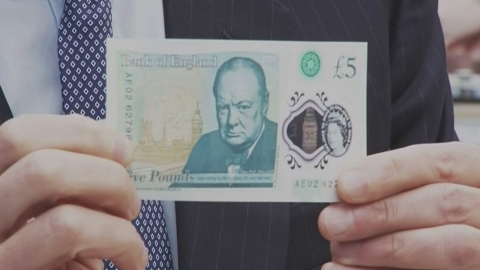 Britain's first plastic five pound note unveiled